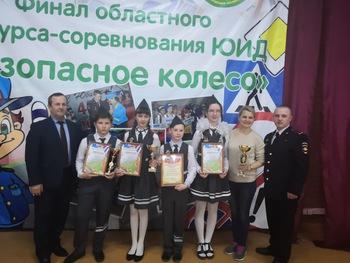 В Омской области проведены финальные соревнования среди юных инспекторов дорожного движения
