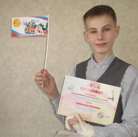 Омский школьник победил во Всероссийском конкурсе рисунков на тему дорожной безопасности
